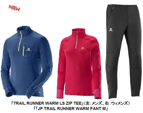 TRAIL RUNNER WARM LS ZIP TEE