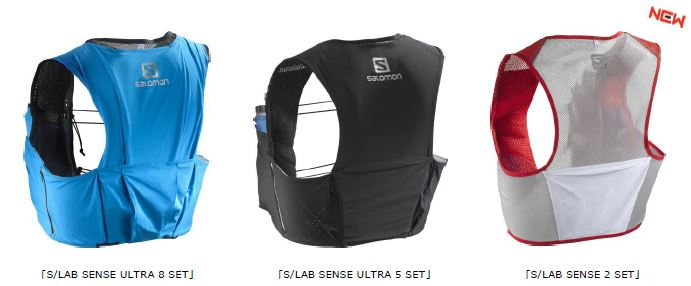 S/LAB SENSE BACKPACK