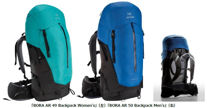 BORA AR Backpack