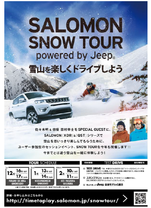 salomon SNOW TOUR